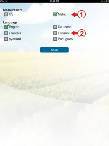 Figure 2 - Preferences Screen